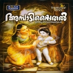 Ambadipaithal - Vol 2 songs