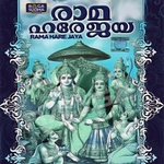 Rama Hare Jaya songs