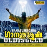 Ganashusroosha - Vol 1 songs