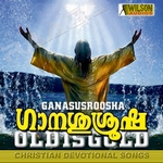 Ganashusroosha - Vol 2 songs