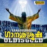 Ganashusroosha - Vol 3 songs