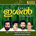 Ishal - Vol 1 songs