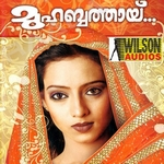Muhabbath - Vol 1 songs