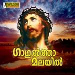 Gagulthamalayil songs