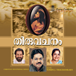 Thiruvachanam songs