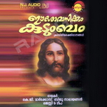 Easo Vasikkum Kumbam songs