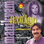 Manikyam - Vol 2 songs