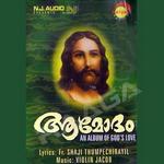 Aamodham songs