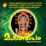 Makaradeepam - Vol 1 songs