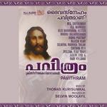 Pavithram songs