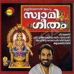 Swamigeetham songs