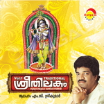 Sree Thilakam - Vol 1 songs