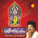 Sree Thilakam - Vol 2 songs