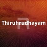 Thiruhrudhayam songs