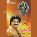 Thrupadi songs