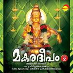Makaradeepam - Vol 2 songs