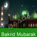 Bakrid Mubarak songs