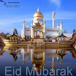 Eid Mubarak songs