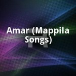 Amar (Mappila Songs)