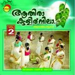 Aathirakulirnilla - Vol 2 songs