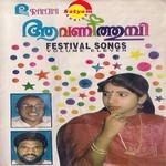Aavanithumbi songs
