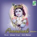 Ponmurali songs