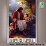 Rajadhi Rajan songs