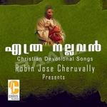 Athra Nallavan songs
