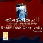 Thiruhitham - Vol 2 songs