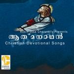 Aathma Nathan songs