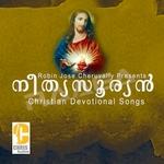 Neethisuryan songs