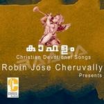 Kaahalam songs