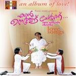 Ente Nenjodu Cherthu (Mappila Songs) songs