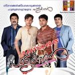Paattukaran (Mappila Songs) songs