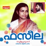 Fazila (Mappila Songs) songs