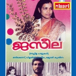 Jaseela (Mappila Songs) songs
