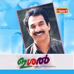 Ishal (Mappila Songs)