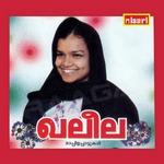 Khaleela (Mappila Songs)