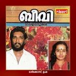 Beevi (Mappila Songs)