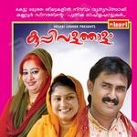 Kuppivala Thaalam (Mappila Songs) songs