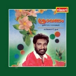 Sraavanam songs