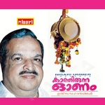 Kathirunna Onam songs