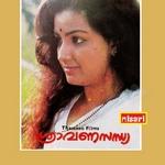 Sravana Sandhya songs