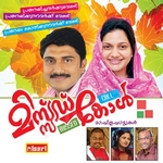 Missed Call (Mappila Songs) songs