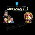 Abhayavaradan songs
