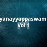 Ayyanayyappaswamiye - Vol 1 songs