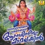 Aanayirangum Mammalayil - Vol 2 songs