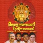 Amme Narayana Devi Narayana - Vol 1 songs
