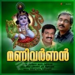 Manivarnan songs
