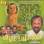 Kalabhacharthu songs